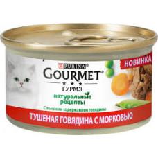 Gourmet (Гурме) Натуральні рецепти. Тушкована яловичина з морквою, 85 г
