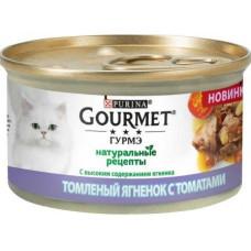 Gourmet (Гурме). Натуральні рецепти. Ягня з томатами, 85 г