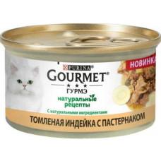 Gourmet (Гурме) Натуральні рецепти. Індичка з пастернаком, 85 г