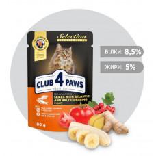 Клуб 4 Лапи PREMIUM Selection з оселедцем та салакою в желе для котів