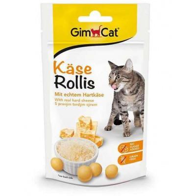 купити Gim Cat cырные шарики для кошек мультивитамин 40 г в Одеси
