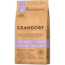 Grandorf Turkey & Brown Rice Mini - сухой корм с индейкой и бурым рисом для взрослых собак малых пород