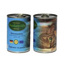 Baskerville (Баскервіль) Індичка і риба для котів