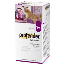 Profender (Профендер) Антигельмінтик для собак зі смаком м'яса (1 таблетка)