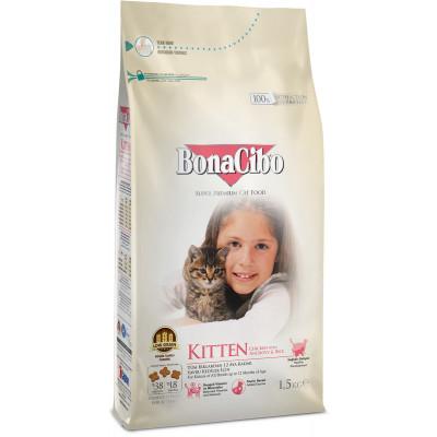 BonaCibo Kitten з м'ясом курки, анчоусами та рисом для котенят всіх порід до 12-ти місяців