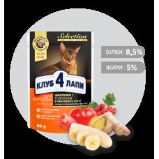 Клуб 4 Лапи PREMIUM Selection з телятиною в овочевому соусі для кішок