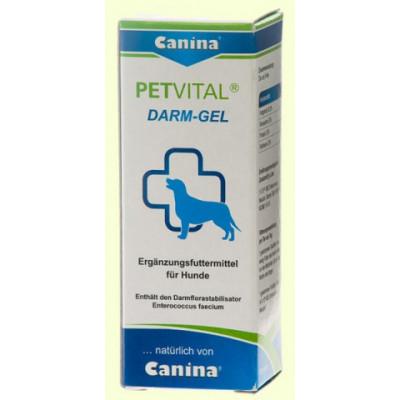 Canina (Канина) Petvital Darm Gel Петвіталь Дарма-гель - усуває проблеми з травленням 30 мл