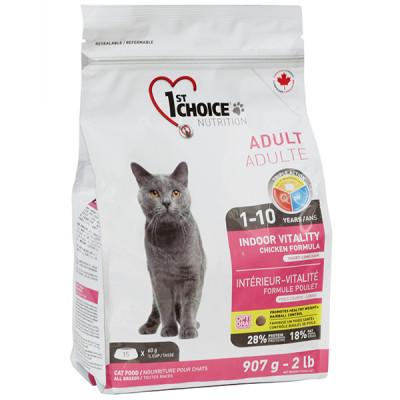 купити 1st Choice (Фест Чойс) КУРИЦА ВИТАЛИТИ сухой супер премиум корм для котов в Одеси