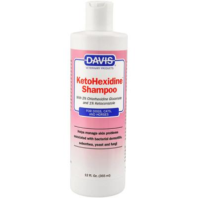 купити Davis KetoHexidine Shampoo ДЕВІС КЕТОГЕКСІДІН шампунь з 2% хлоргексидином і 1% кетоконазолом для собак і котів із захворюваннями шкіри в Одеси