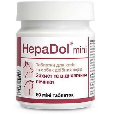 купити Dolfos (Долфос) HepaDol MINI Таблетки для захисту і регенерації печінки для дрібних собак і кішок в Одеси