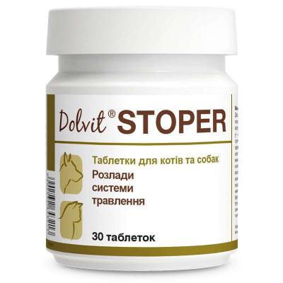 купити Dolfos (Долфос) Dolvit Stoper Комплекс речовин Долвіт Стопер для лікування розладів травної системи у кішок і собак в Одеси