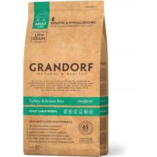 Grandorf Adult Large Breed Turkey brown rice корм з індичкою і бурим рисом для дорослих собак крупних порід