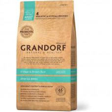Grandorf 4 Meat & Brown Rice Adult All breeds 4 види м'яса з бурим рисом і пробіотиками для всіх порід
