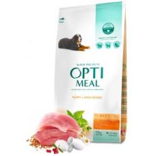 Optimeal (Оптимил) сухой корм для щенков крупных пород индейка