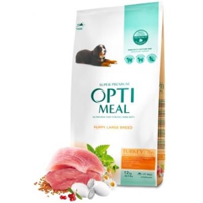 купити Optimeal (Оптимил) сухой корм для щенков крупных пород индейка в Одеси