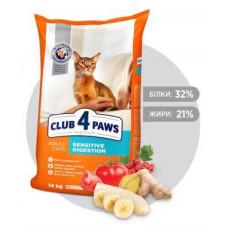 Клуб 4 Лапы sensitive для кошек с чувствительным пищеварением