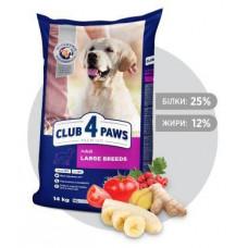 КЛУБ 4 ЛАПИ для собак великих порід