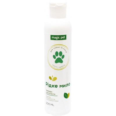 купити Magic Pet Мило рідке антибактеріальне для миття лап собак, 200мл в Одеси