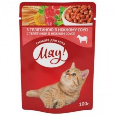 купити Мяу телятина в нежном соусе 100г в Одеси