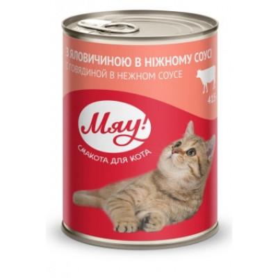 купити Мяу с говядиной 415 г. в Одеси