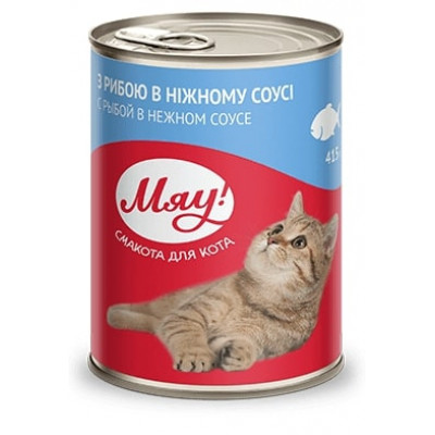 купити Мяу с рыбой 415 г в Одеси