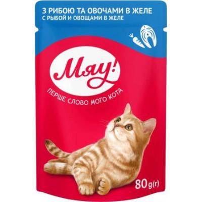 купити Мяу с рыбой и овощами в желе 80г в Одеси