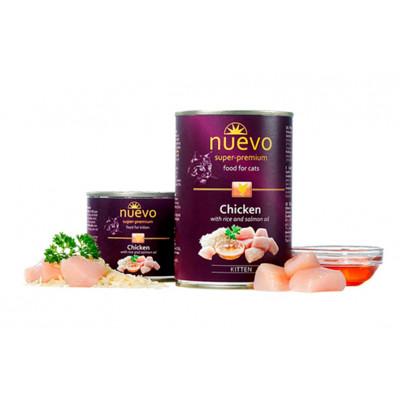 купити NUEVO KITTEN вологий корм для кошенят з куркою, рисом і лососевим маслом в Одеси