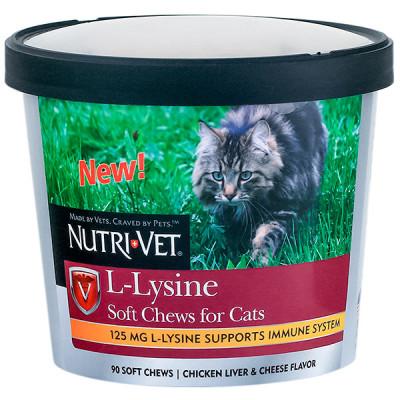 купити Nutri-Vet L-Lysine НУТРІ-ВЕТ L-ЛІЗИН вітаміни для імунітету котів, жувальні таблетки в Одеси