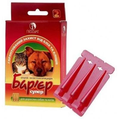 купити Барьер капли в холку для собак и котов в Одеси