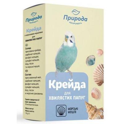 купити Природа Минерал «Цитрус», 18г в Одеси