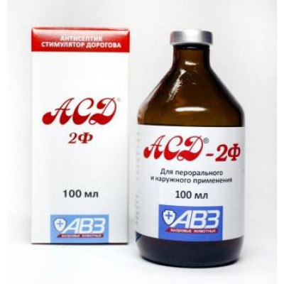 купити АСД - 2Ф для перорального применения, 100мл в Одеси
