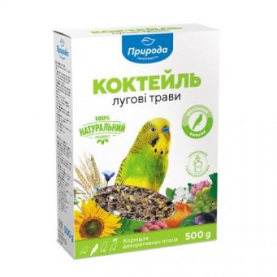 купити Корм Природа «ПАПУЖКА. ЕНЕРГІЯ» для хвилястих папуг 500 гр в Одеси