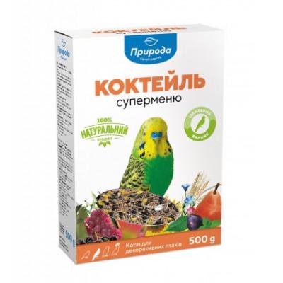 Корм КОКТЕЙЛЬ «СУПЕРМЕНЮ» для волнистых попугаев, 500 гр