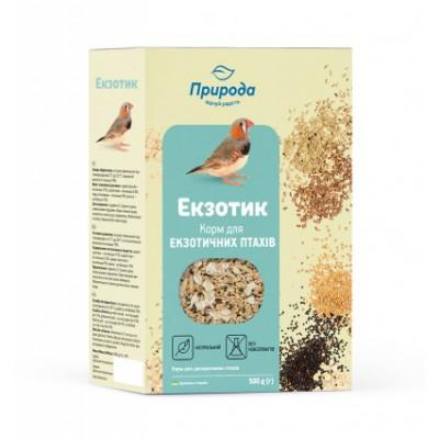 купити Корм Природа «ЕКЗОТИК» для екзотичних птахів 500 гр в Одеси