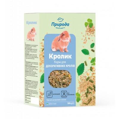 купити Корм Природа «КРОЛИК» для декоративних кроликів, 500 гр в Одеси