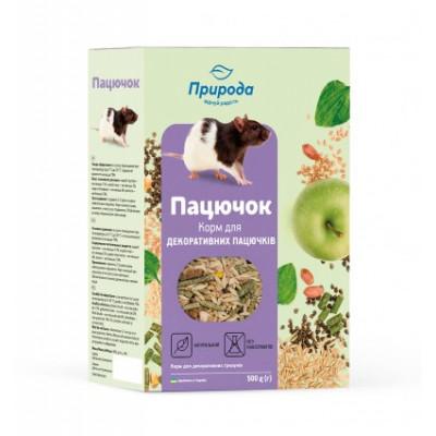 купити Корм Природа «ПАЦЮЧОК» для декоративних пацючків, 500 гр в Одеси