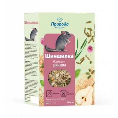 купити Корм Природа «ШИНШИЛКА» для шиншил, 500 гр в Одеси