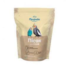 Природа Пiсок для декоративних птахів 1 кг