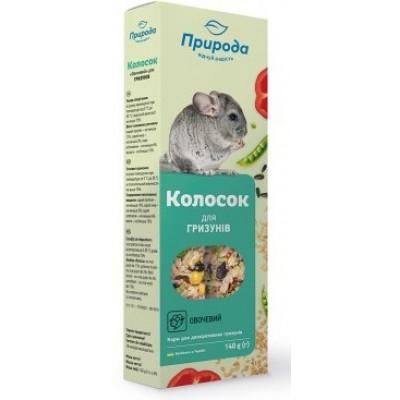 купити Природа КОЛОСОК «ОВОЧЕВИЙ» для гризунів 140 г в Одеси