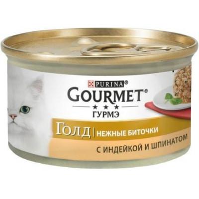 купити Gourmet Gold (Гурме Голд) Нежные биточки с индейкой и шпинатом, 85г в Одеси