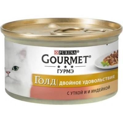купити Gourmet Gold (Гурме Голд) Двойное удовольствие. Кусочки в подливе с уткой и индейкой, 85г в Одеси