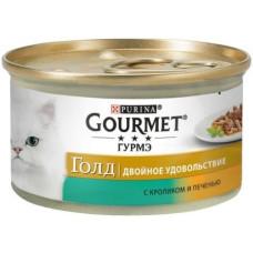 Gourmet Gold (Гурме Голд) Двойное удовольствие. Кусочки в подливе с кроликом и печенью, 85г
