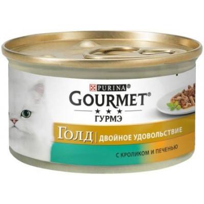 купити Gourmet Gold (Гурме Голд) Двойное удовольствие. Кусочки в подливе с кроликом и печенью, 85г в Одеси