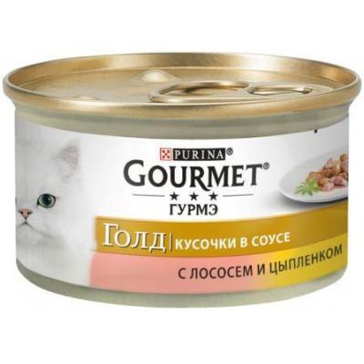 купити Gourmet Gold (Гурме Голд) Кусочки в подливке с лососем и цыпленком, 85г в Одеси