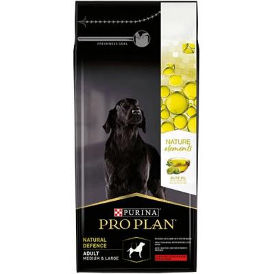 купити Pro Plan Nature Elements для собак середніх і великих порід з чутливою шкірою, яловичина/оливкова олія в Одеси