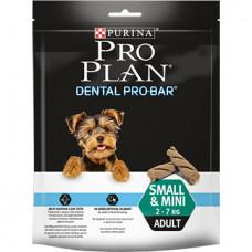 Pro Plan Dental Pro Bar для собак дрібних і карликових порід для підтримки здоров'я порожнини рота