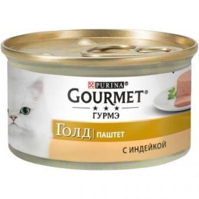 купити Gourmet Gold (Гурме голд) паштет с индейкой, 85г в Одеси