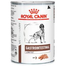Royal Canin DOG Gastro Intestinal Low Fat лікувальні консерви з обмеженим вмістом жирів, при порушеннях травлення у собак