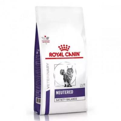 купити Royal Canin Neutered Satiety Balance Сухой корм для кастрованих котів та стерилізованих кішок в Одеси