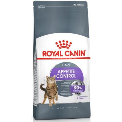 купити Royal Canin Appetite Control Care для кішок, які випрошують їжу в Одеси